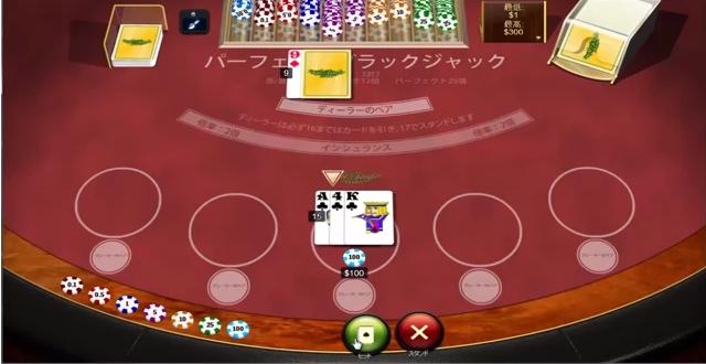 ギャンブルで浮かび上がる人間性について